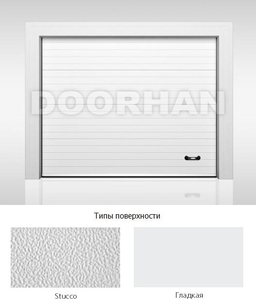 DoorHan (Дорхан) - Полотно из панелей «Горизонтальная полоса»