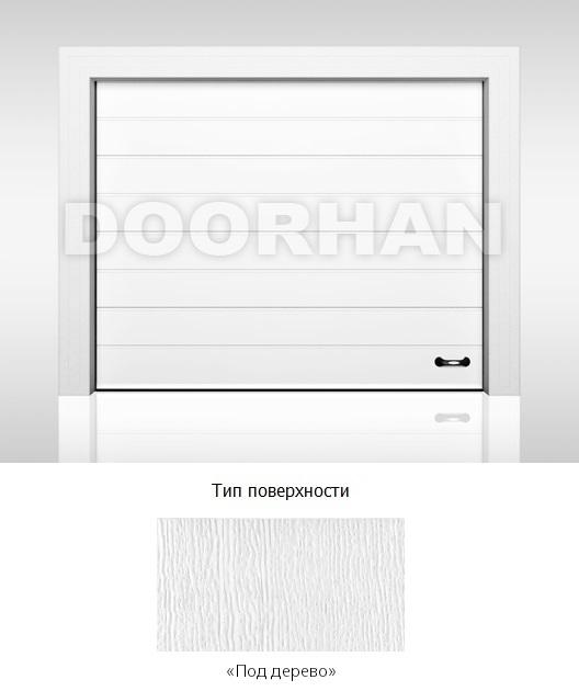 DoorHan (Дорхан) - Полотно из панелей с широкой центральной полосой